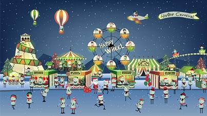 Marchés de Noël actualité